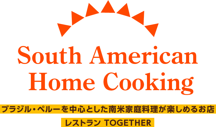 South American Home Cooking